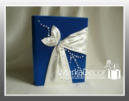 Guest book, by MarkadecorPremium on etsy.com
