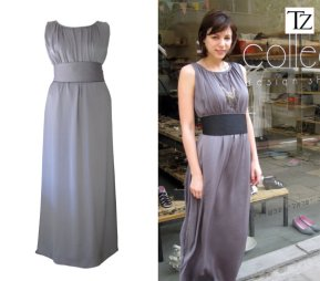 Bridesmaid dress, by tamarziv on etsy.com